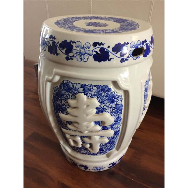 Vintage 3D Chinese Ceramic Garden Stool - Image 5 of 5