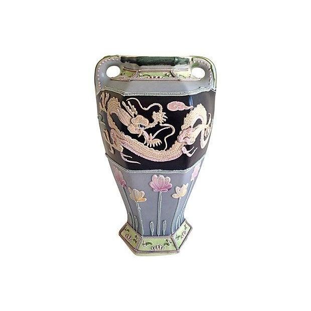 1950s Dragon Urn Vase - Image 1 of 10