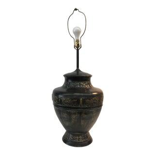1960s Asian Lamp