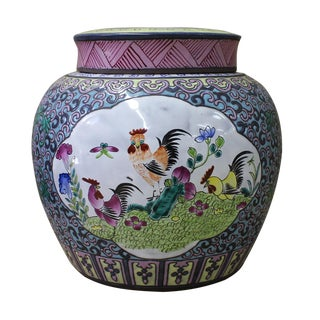 Chinese Zisha Clay Color Rooster Scenery Container Jar cs2636