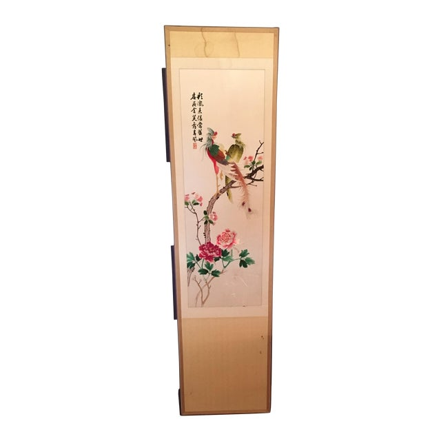 Silk Embroidered Chinoiserie Panels - Pair - Image 1 of 10