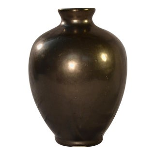 Vintage J. Massier Vallauris Black Vase