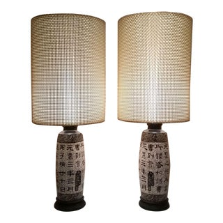 Mid-Century Japanese Kanji Table Lamps Woven Metal Shades - Pair