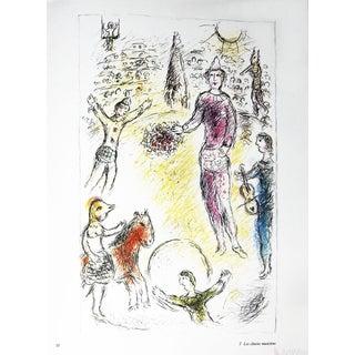 "Marc Chagall ""Les Clowns Musiciens"" 1981 Poster"