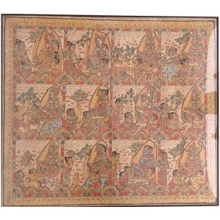 1960s Balinese Calendar