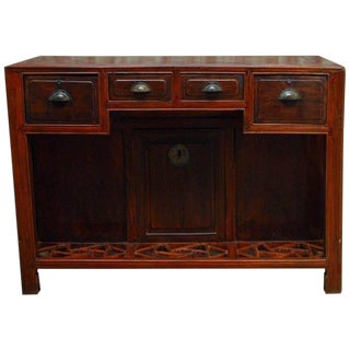 Chinese Red Lacquered Four-Drawer Desk with Footrest