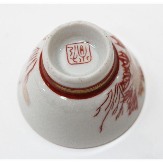 Vintage Asian Tea Serveware - Set of 6 - Image 7 of 7