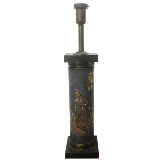 James Mont Chinoiserie Lamp