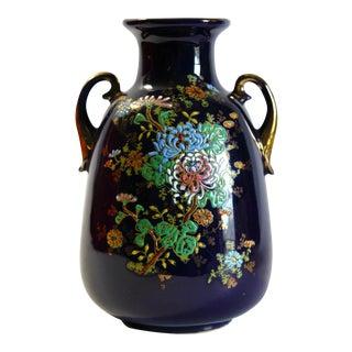 Japanese Cobalt Blue Vase