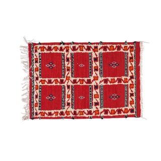 Small Berber Rug- 2′ × 3′