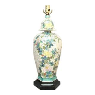 Paul Hanson Asian Modern Chinese Floral Porcelain Ginger Jar Lamp