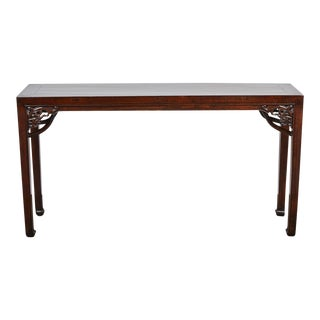 One of a Kind 18th Century Chinese Walnut Altar Table
