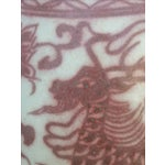 Image of Red Flambe Dragon Vases - Pair