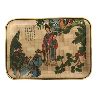 Decorative Asian Motif Pressed Bamboo Tray