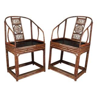 18th C. Chinese Bamboo Horseshoe Arm Chairs - Pair
