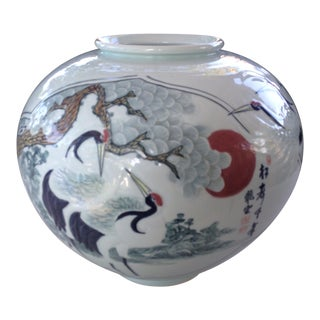 Asian Hand Painted Vase