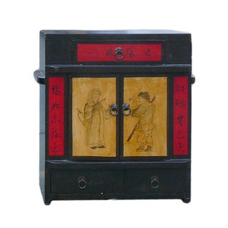 Chinese Black Oriental Scenery Small Wood Chest