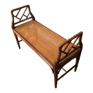 Wood and Cane Bench