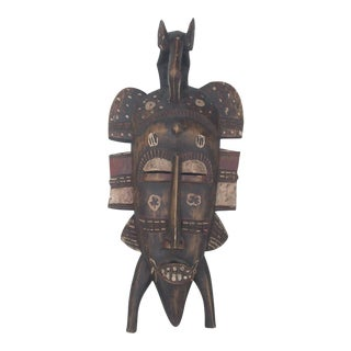 Senufo Tribe Mask