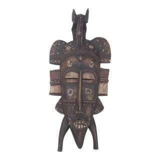 Senufo Tribe Mask