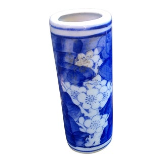 Vintage Small Blue and White Floral Vase