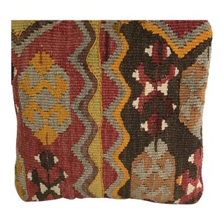 Antique Kirman Rug Fragment Pillow