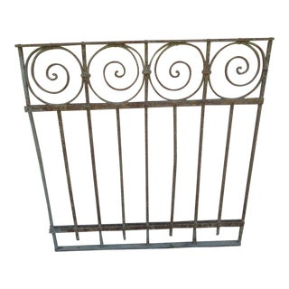 Antique Victorian Iron Gate Window