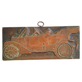 Antique French Automobile Printer's Copper Plate