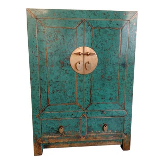 Turquoise Asian Chest With Brass Hardware
