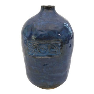 "Vintage 1960s ""Eye of Horus"" Blue Vase"