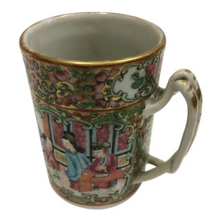 Porcelain Floral Chinese Cup