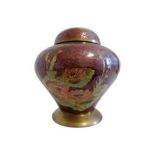 Cloisonné Water Lily Ginger Jar