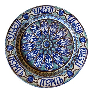 Antique Moroccan Pottery Platter