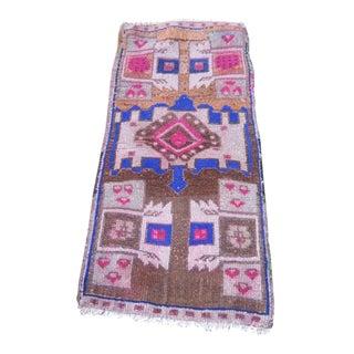 """Turkish Brown Wool Pile Small Vintage Rug - 1'5"""" x 3'1"""""""