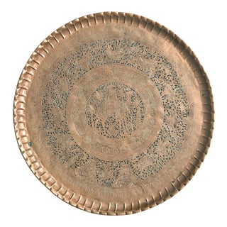 "Vintage 30"" Copper Wall Decor Mid-Eastern Art Tray"