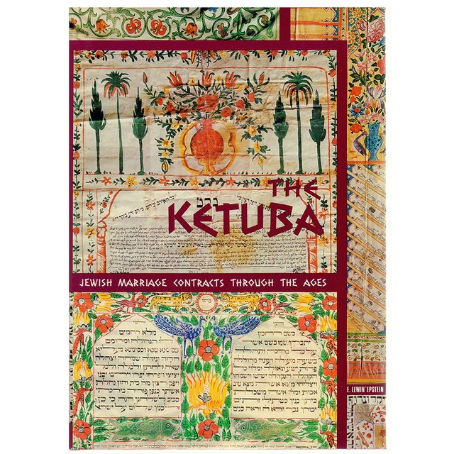 Image of The Ketuba: Jewish Marriage Contracts