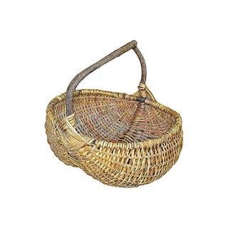 Vintage Rattan Buttocks Basket