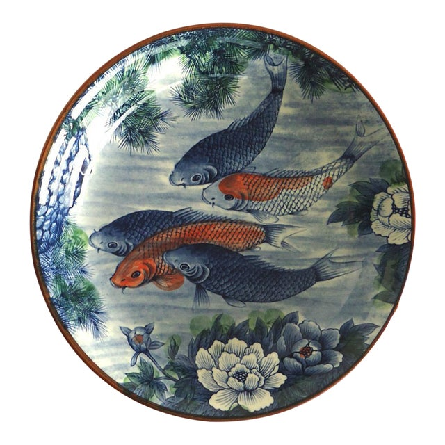 Japanese Serving Bowl with Koi Fish - Image 1 of 7