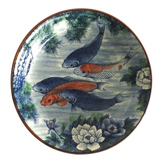 Japanese Serving Bowl with Koi Fish