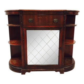 Vintage Mahogany Mirrored Console Chest