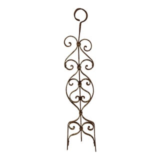 French Wrought Iron Architectural Fragment