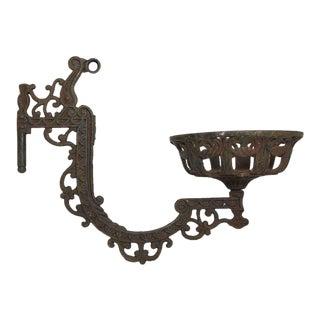 Victorian Kerosene Light Holder