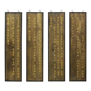 Sarreid Ltd. Elmwood Panels - Set of 4