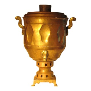 Vintage Brass Russian Samovar