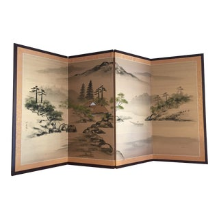 Vintage Japanese Four Panel Folding Screen