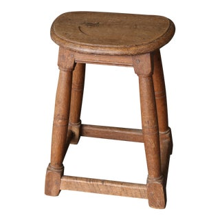 19th Century Oak Stool