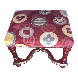Ebanista East Asian Motif Stool