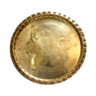 Vintage Etched Brass Round Tray With Fluted Edges