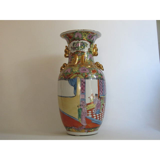 Chinese Gilded Floral Floor Vase - Image 2 of 10