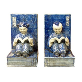 Chinese Porcelain Blue & White Figural Bookends- A Pair
